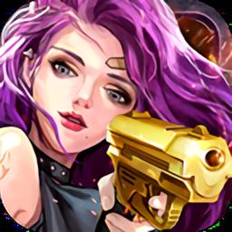 枪火前线手游 v1.2.0 安卓版