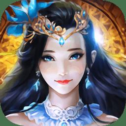 大剑仙手游 v1.0.9 安卓版