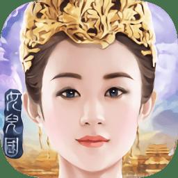 降魔神话手游v1.0.4 安卓版