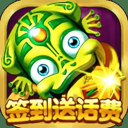 捕鱼天王免费版 v2.0.88 安卓版