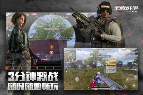 王牌战争九游最新版 v1.18 龙8国际注册