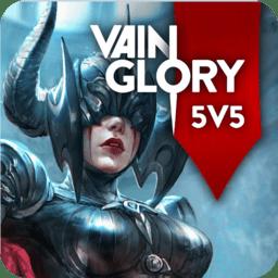 虚荣网易版(vainglory) v3.8.0 安卓新版