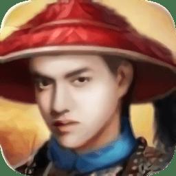 步步升官�荣�破解版v1.0.13 安卓版