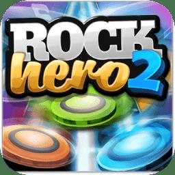摇滚英雄2手游 v2.10 安卓版