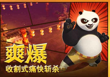 功夫熊猫3网易版