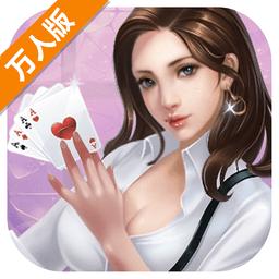 豆子棋牌游戏 v2.0.5 安卓版