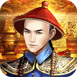 风流清官游戏v1.0 安卓官方版
