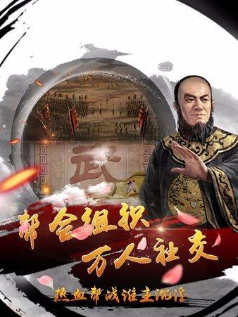 风流清官游戏 v1.0 安卓官方版