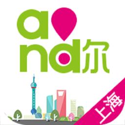 上海移动和你App v1.1.0 安卓版
