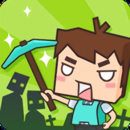 mine survival破解版 v2.1.6 安卓版