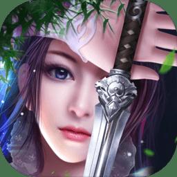 一剑问情九游版 v5.6.0 安卓版