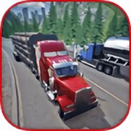 卡车模拟2016手游v1.19 安卓版