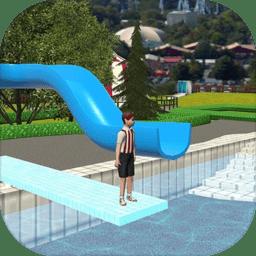 水滑下坡手游 v1.54 安卓版