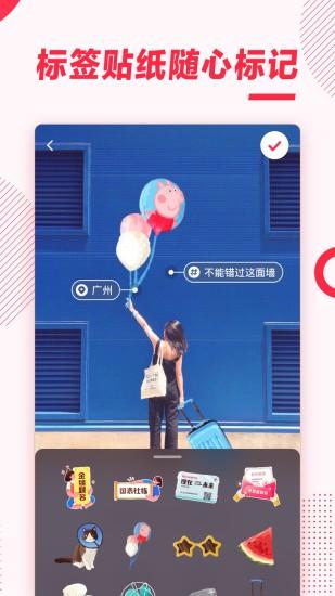 小红书app v6.8.0.3 安卓免费版