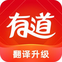 网易有道词典app v7.8.0 安卓免费版