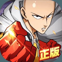 一拳超人游戏 v1.0.210 安卓版