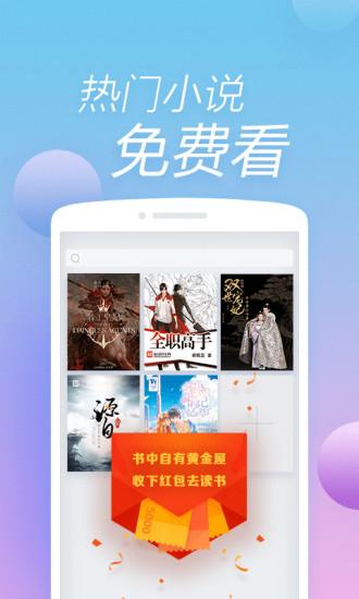 360浏览器手机版 v9.1.1.005 安卓最新版