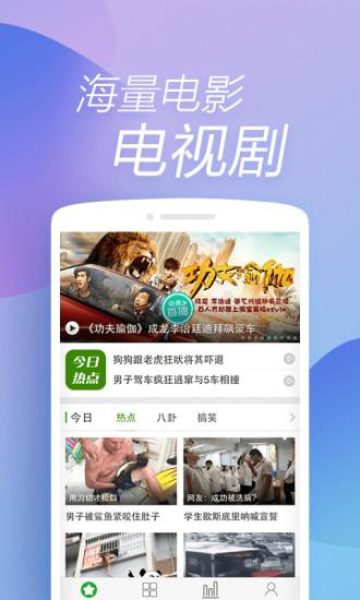 360浏览器手机版 v9.1.1.010 安卓最新版