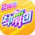 劲舞时代果盘最新登录器 v2.5.3 安卓版