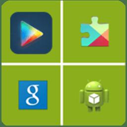 GOOGLE服务框架安装神器appv4