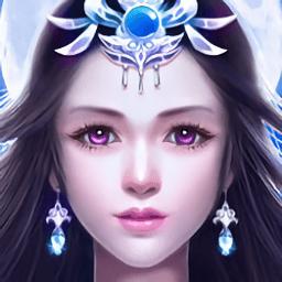 上古神魔游戏v1.36.0 安卓版