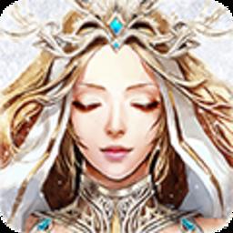 剑与魔法师手游 v1.8.0 安卓版