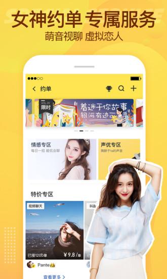 冒泡app v3.6.1 安卓新版