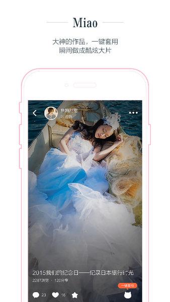 初页手机版 v3.8.50 安卓版