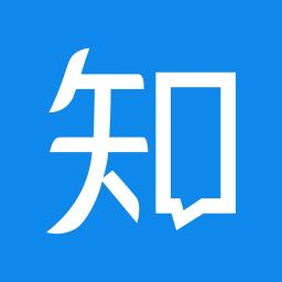 知乎手�C版v6.41.0 安卓最新版