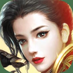 青城渡仙�Q游�� v1.05.00 安卓版