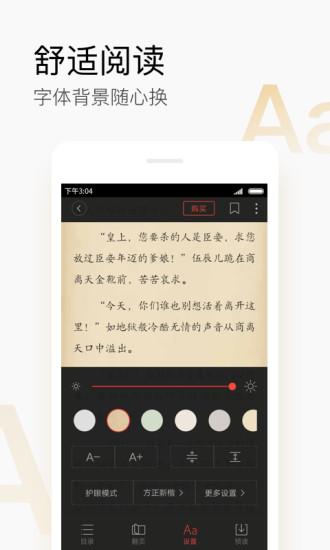 搜狗阅读app v4.9.91 安卓版