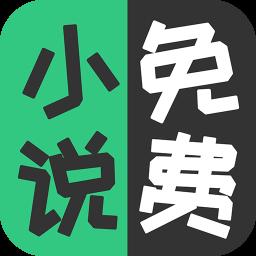豆豆小说app v3.0.5 安卓版