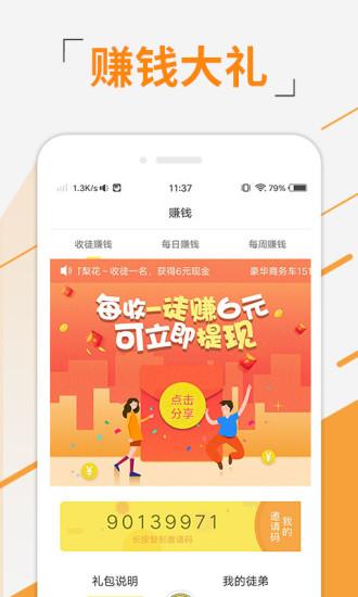 豆豆小说阅读网 v4.0.0 安卓最新版