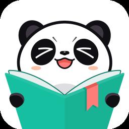 熊猫看书app v8.2.1.13 安卓最新版