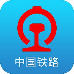�F路12306 app