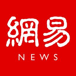 网易资讯app v4.6.1 安卓新版
