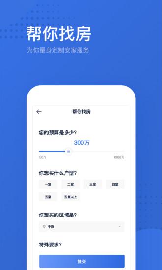 ��ふ曳�app