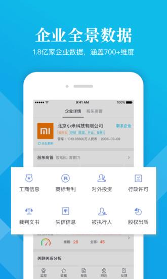 ��淇″��app