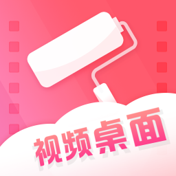 桔子壁纸appv3.6.5 安卓免费版