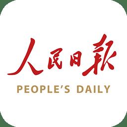 人民日报手机版 v6.2.8 安卓版