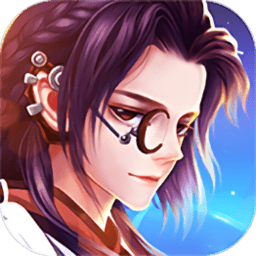 古剑奇谭二之剑逐月华游戏 v2.2.0 安卓版