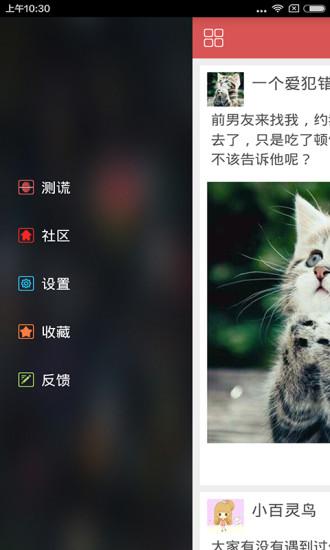 测谎仪app v3.3.9 安卓免费版