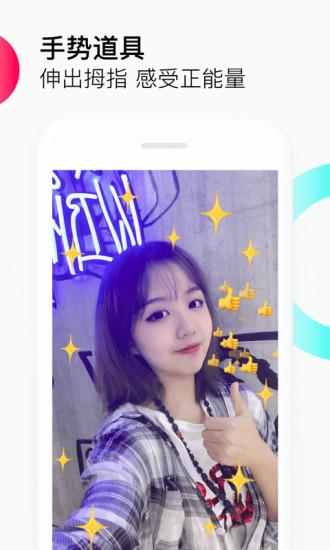 抖音短视频app v3.2.0 安卓最新版