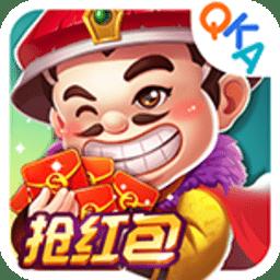 qka棋牌中心正版v103.1.20180720 安卓版