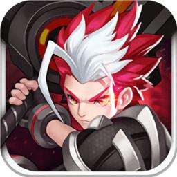 神魔传游戏 v1.0.0 安卓版