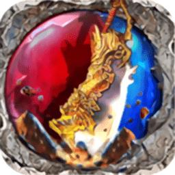 弑魂online游戏 v4.0.41 安卓版