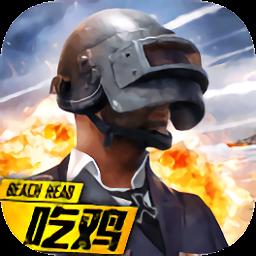 抢滩登陆3d手游 v1.1.9.180 安卓最新版