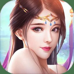 凡人飞仙传游戏 v9.0.2 安卓版