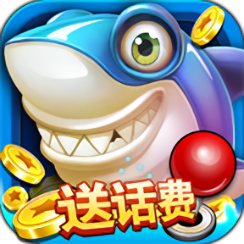 捕鱼达人之一起玩捕鱼手机版 v1.12.1 安卓版