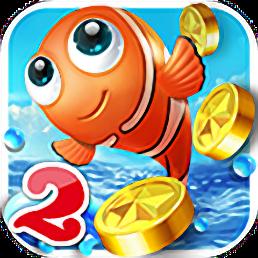 捕鱼达人2手游 v1.12.1 安卓版